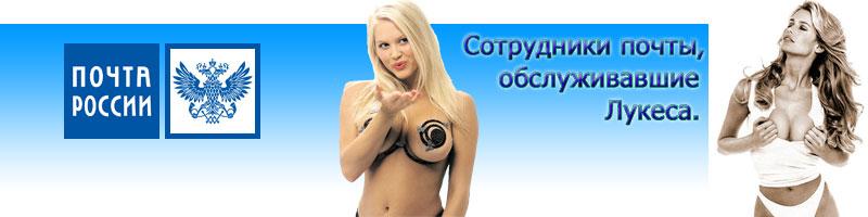 порно наложеным платежом по россии